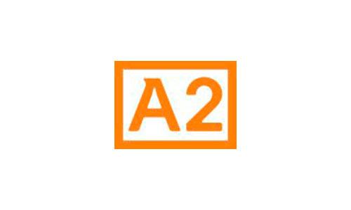 A2 Логистическая компания