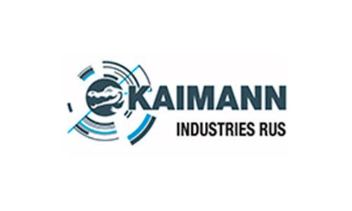 ООО «KAIMANN Industries RUS» – это эксклюзивный представитель Компании KAIMANN GmbH (Германия) в России
